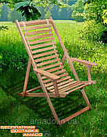 Шезлонг Пикник (бук / дуб) Микс мебель