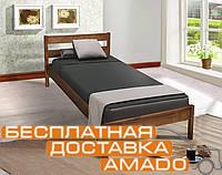 Односпальная кровать Ликерия (бук) 200х80 Микс мебель