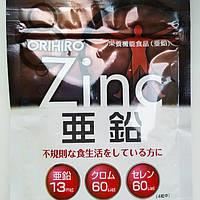 Цинк / Селен / Хром. Курс - 120 капсул на 30 дней. Orihiro Япония