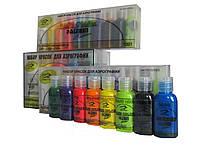 Набор красок для аэрографии Base Color Premium Edition water series 10 цветов по 30 мл