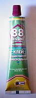 Клей 88+ (зелёный) 40 мл