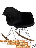 Кресло Лаунж (ПЛ черный) Domini, фото 1