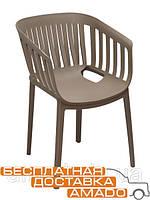 Кресло садовое пластиковое Патио (серое) Domini