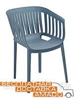 Пластиковое кресло садовое Патио (сланец) Domini
