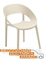Пластиковое садовое кресло Шелл (бежевый) Domini