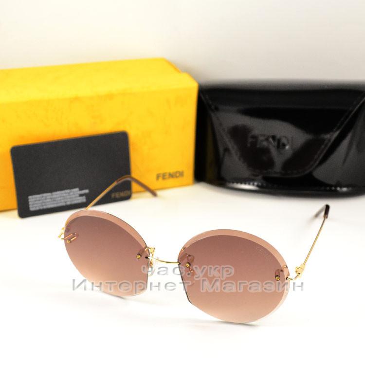 Женские солнцезащитные очки Fendi Круглые цветные коричневые неповторимый стиль Фенди качественная реплика