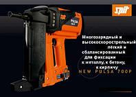 ГазоВый монтажный пистолет SPIT PULSA 700 P
