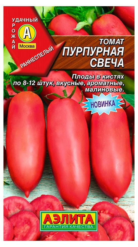 Семена помидоров Томат Пурпурная свеча