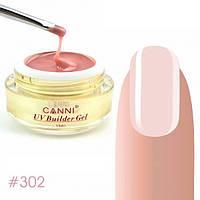 Конструирующий гель Canni 302 Thing Pink, 15 мл №301, фото 1