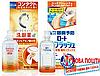 Rohto Eyewash Vita Flash / Amino Moist C3 500 мл - жидкость для умывания глаз с витаминами