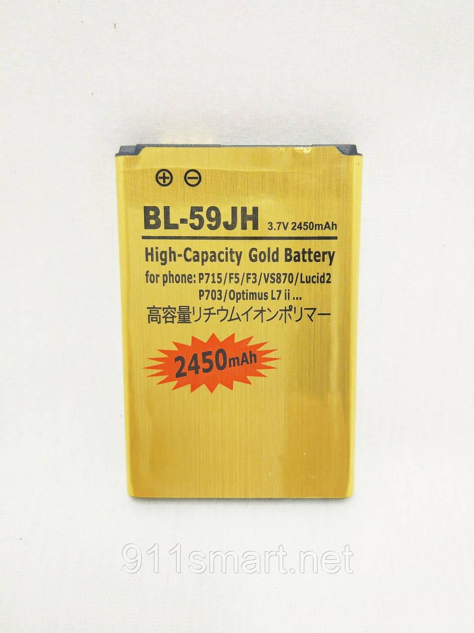 Аккумулятор LG P715 Optimus L7 II Dual / BL-59JH (2450 mAh)