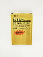 Аккумулятор LG P715 Optimus L7 II Dual / BL-59JH (2450 mAh), фото 1