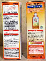 Rohto Eyewash Vita Flash / Amino Moist C3 500 мл - жидкость для умывания глаз с витаминами, фото 3