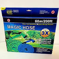 Поливочный шланг 60 м Magic-HOSE