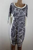 Платье женское реглан