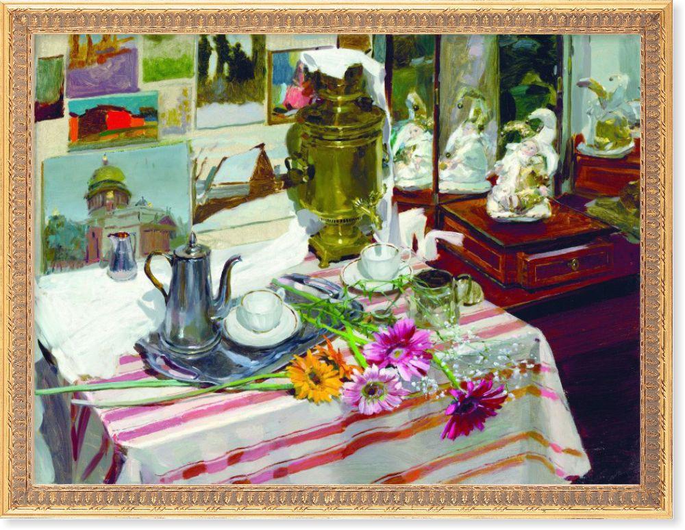 Репродукция картины современных художников «Натюрморт с самоваром» 55 х 75 см