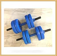 Разборные битумные гантели Atlant  2 шт по 9 кг