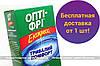 Раствор для контактных линз Опти-Фри (Opti Free) Экспресс 355