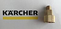 """Переходник (1/4"""")П x (M22x1.5)M Karcher HD-серии EASY!Lock"""