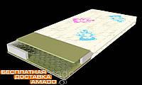 Матрас Herbalis Kids Baby Soft / Хербалис Кидс Бэйби Софт 600х1200 ЕММ