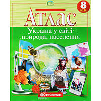 Атлас. Физическая география Украины. 8 класс