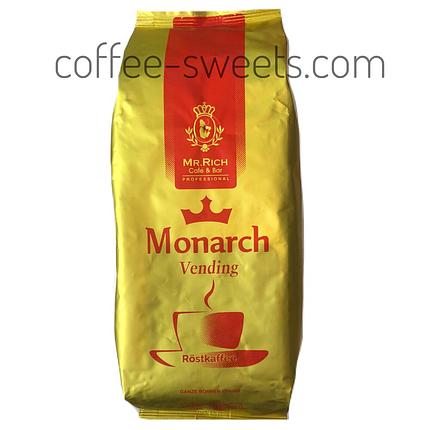 Кофе в зернах Mr.Rich Monarch Vending 1kg, фото 2