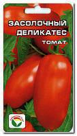 Семена помидоров Томат Засолочный деликатес