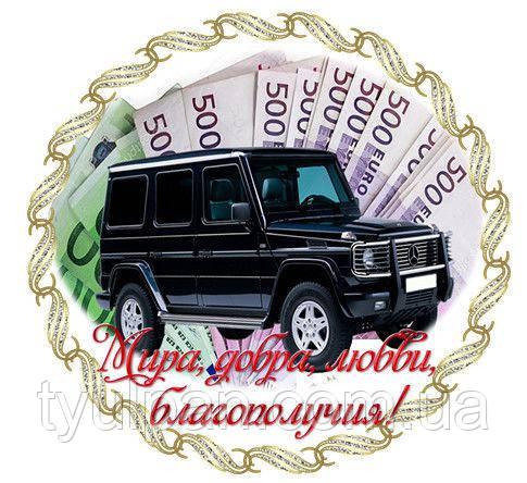 Вафельная картинка авто джипы транспорт машина