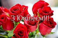 Вафельная картинка букеты цветы для женщин и мужчин