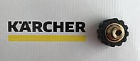 """Переходник (1/4"""")П x (M22x1.5)M Karcher HD-серии, фото 1"""