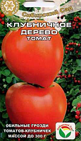 Семена помидоров томат Клубничное дерево
