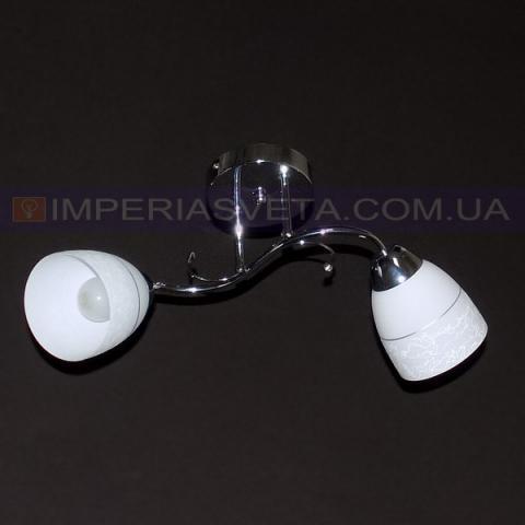 Люстра припотолочная IMPERIA двухламповая LUX-546452