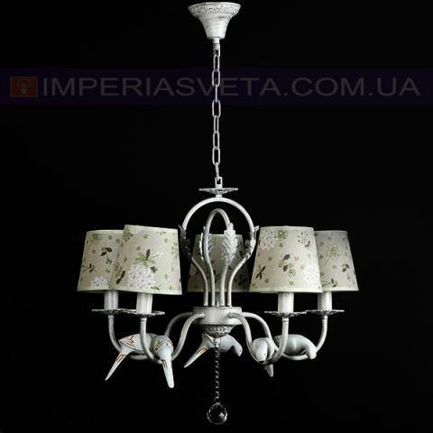 Люстра классическая IMPERIA пятилмповая LUX-550113
