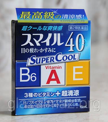 Lion Smile 40 EX Super Cool супер освежающие капли для глаз с витаминами A, E и B6, фото 2