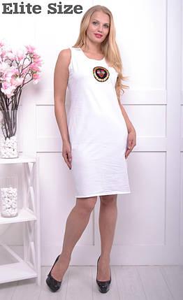 3b9ea2e56598902 Белое трикотажное платье большого размера с нашивкой из пайеток 50 ...