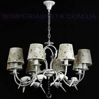 Люстра классическая IMPERIA восьмиламповая LUX-550114