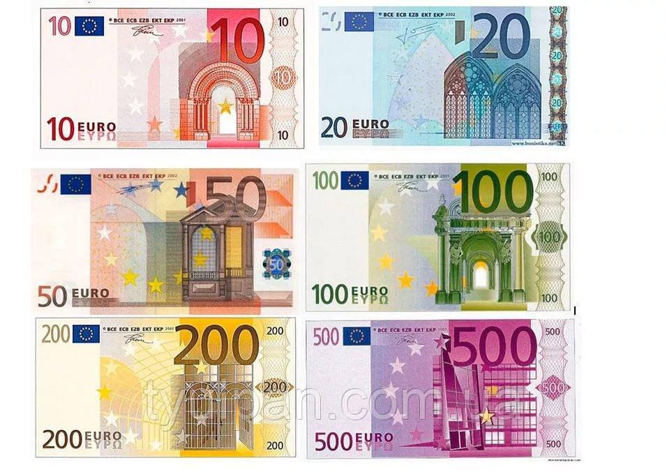 Картинка евро с двух сторон