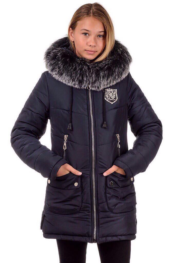 """Зимняя куртка """"Корона"""" черный+серый"""
