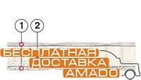 Наматрасник Латекс-Лайт 190x160 Велам