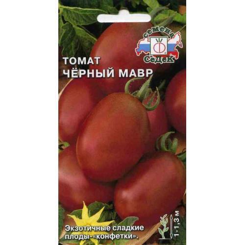 Семена помидоров томат Черный мавр
