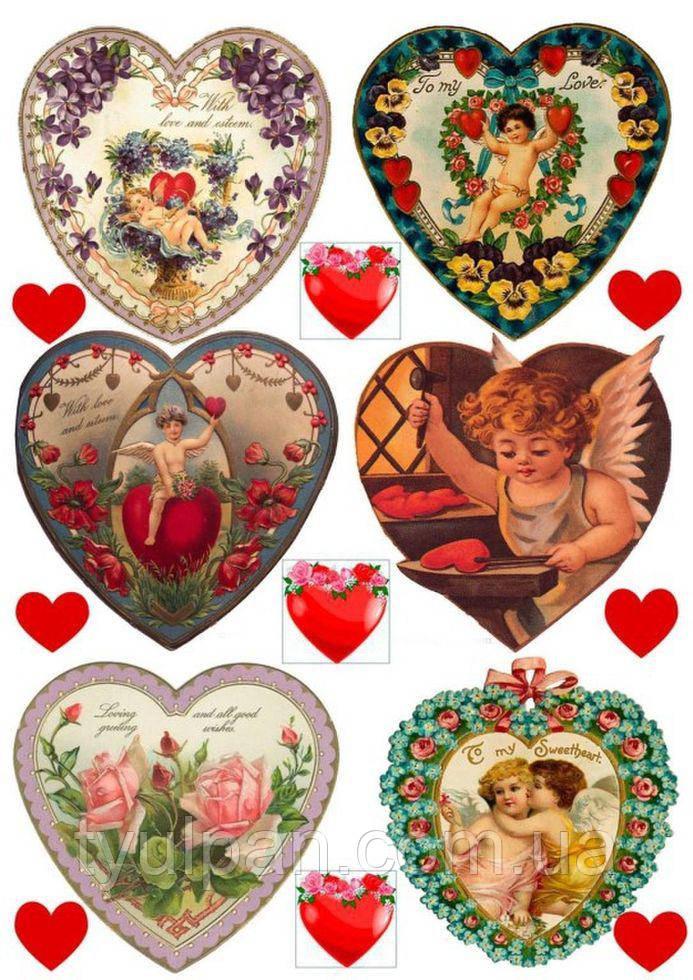 Вафельная картинка ко дню св валентина (14февраля)