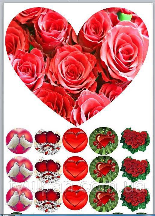 Вафельная картинка ко дню св валентина (14февраля) 28