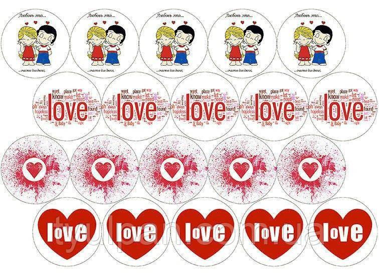 Вафельная картинка ко дню св валентина, для кексов 4