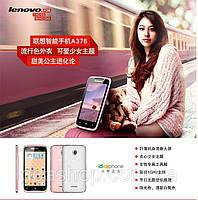 Телефон Леново A376. Оригинал. Розовый. Телефоны Леново. Качество. 2 Sim.  Android 4.0. Код:КТ24