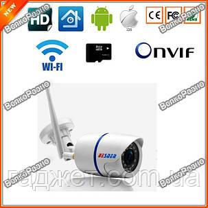 Беспроводная уличная WiFi IP камера BESDER  720Р. Наружная Wi Fi Ip камера белого цвета., фото 2