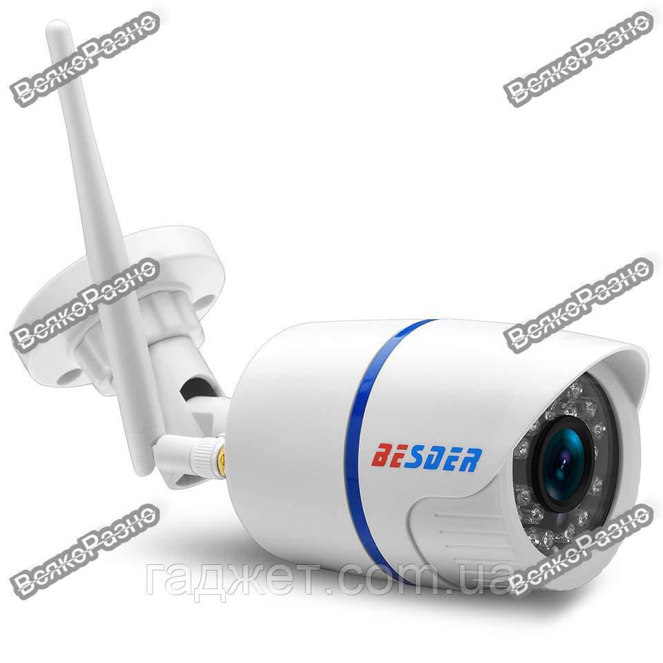 Беспроводная уличная WiFi IP камера BESDER  720Р. Наружная Wi Fi Ip камера белого цвета.