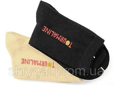 Турмалиновые носки.