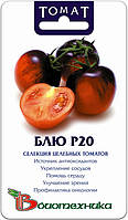 Семена помидоров томат Блю Р20