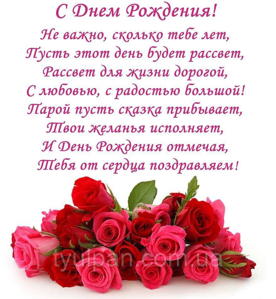 Вафельная картинка на торт букеты  и цветы 004
