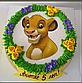 Вафельная картинка на торт король лев 4, фото 2